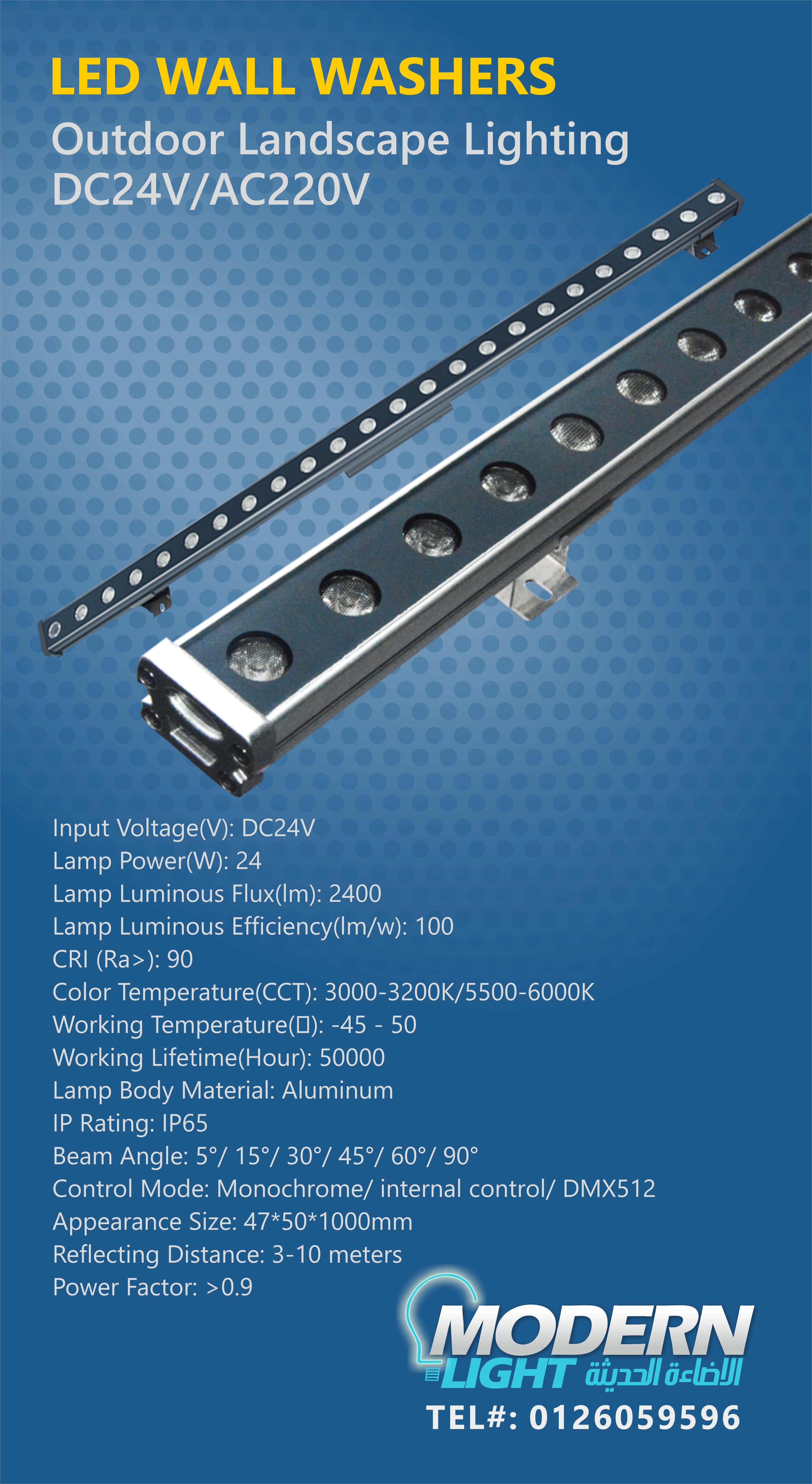 LED WALL WASHERS MODERNLIGHT - JEDDAH - TEL#: 0126059596 #Modernlight, #modernlightJeddah, #modernlightksa