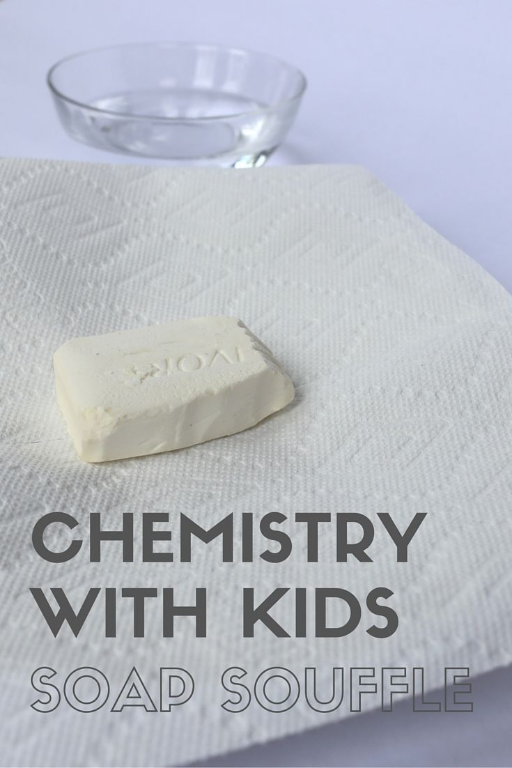 Steve Spangler Preschool Science – Soap Soufflé