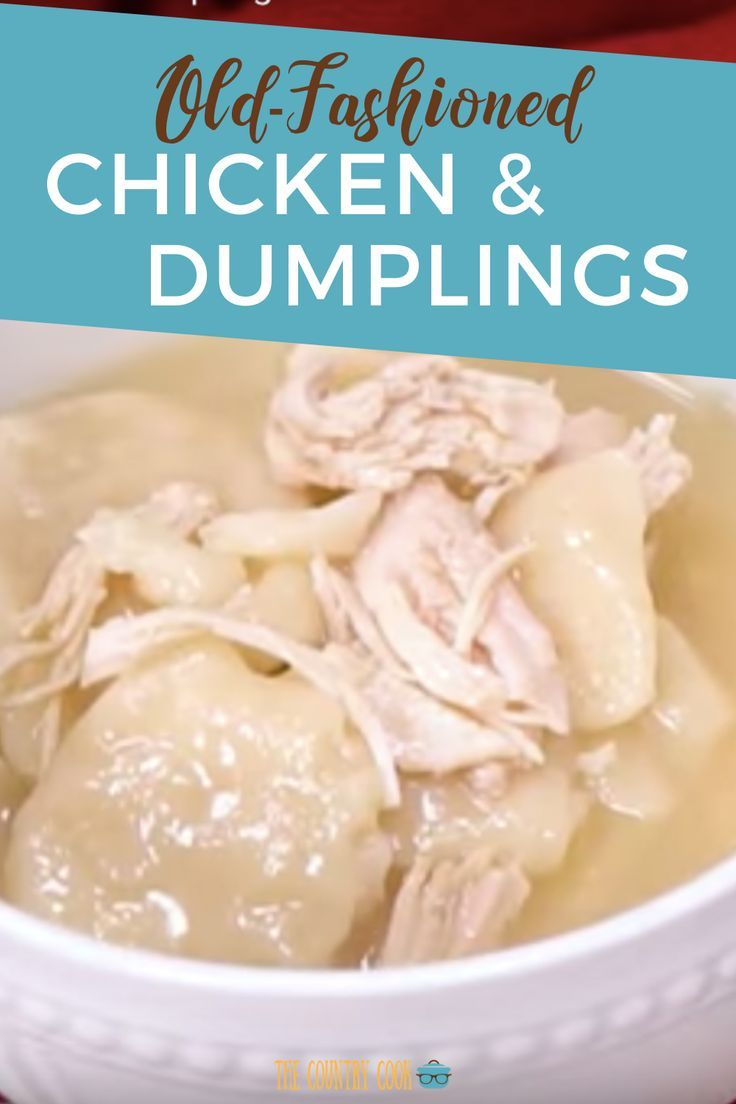 Old Fashioned Chicken And Dumplings Recipe