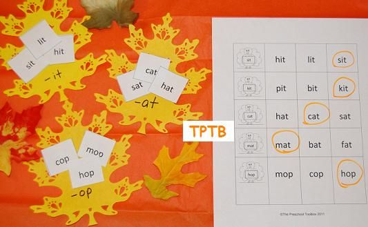 Harvest Theme Word Cards, Word Families, Word Puzzles, And