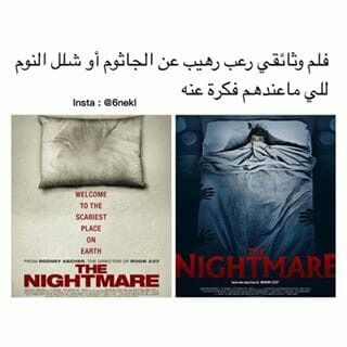 Pin By Gavi A On اقتباسات Closer Quotes Movie Funny Films Horror Movies List