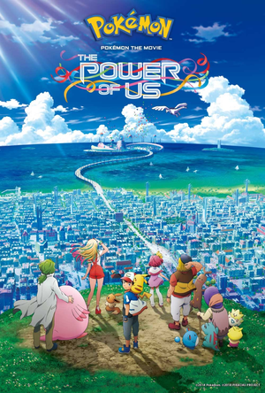 Pokemon The Movie The Power Of Us Theatrical Release Announced Pokemon Movies Pokemon Pokemon Lugia