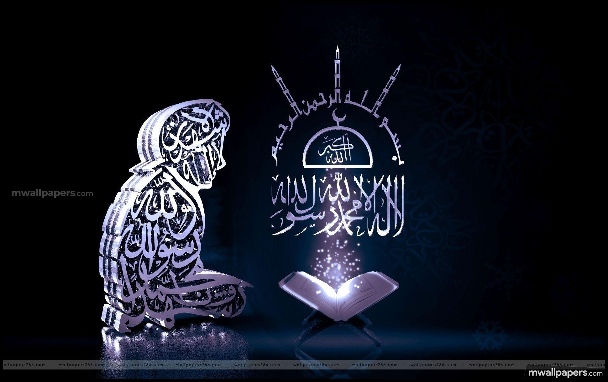Allah Latest Hd Photos 1080p Allah Latest Hd Photos