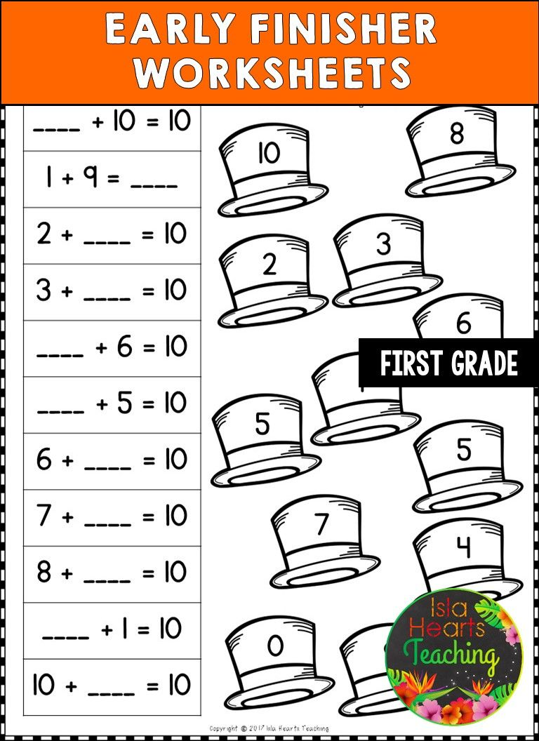Early Finisher Math Worksheets Math Early Finishers 1st Grade Math 1st Grade Math Worksheets [ 1056 x 768 Pixel ]