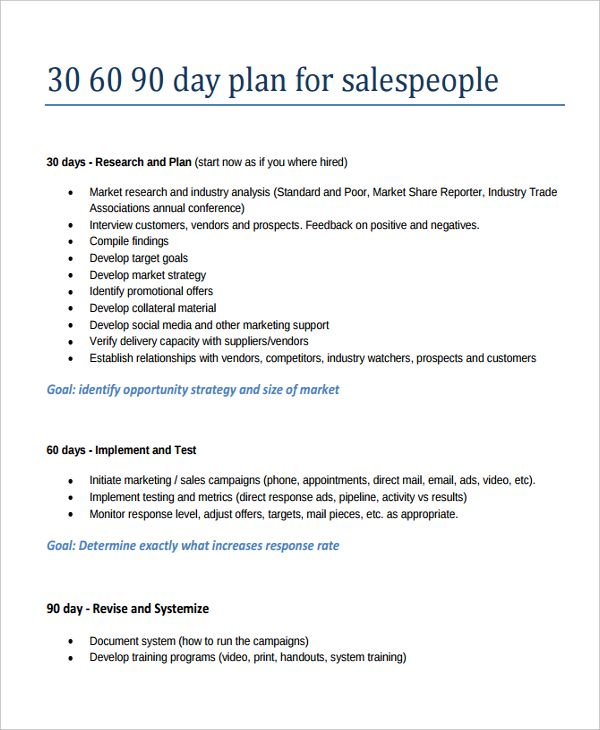 30 60 90 day sales plan template