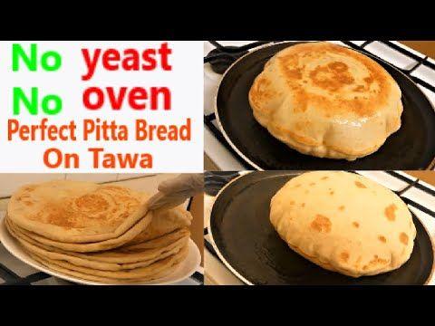 Homemade Pita Bread Recipe | No Yeast Pita Bread ...