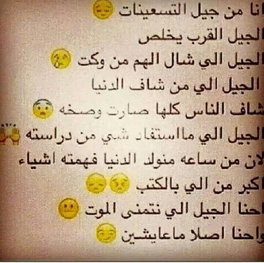 جيل تسعينات Math Arabic Calligraphy Farsi