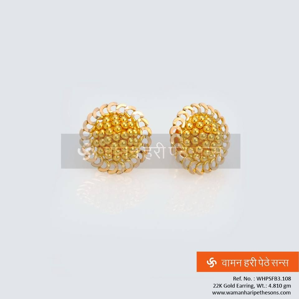 Charm Everyone Around You With The Simplicity Of These Earrings Chrochetgold  Earrings