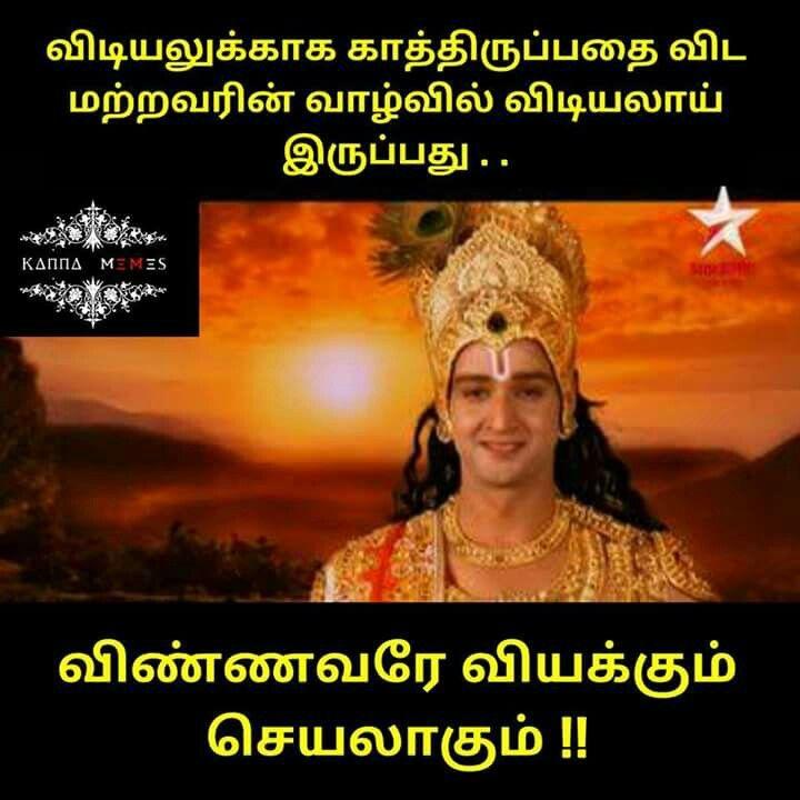 Pin By Rithushree J On 9. Mahabharata