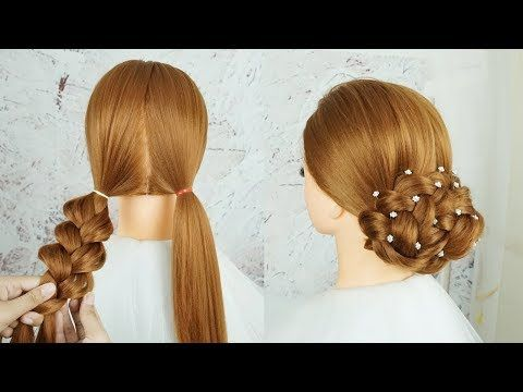 Bun Hairstyles For Party Wear Easy And Simple Hairstyle For School Girl Wedding Hairstyle Guest Yo Easy Hairstyles Bun Hairstyles Girls School Hairstyles