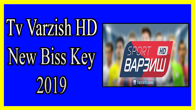 Tv Varzish HD New Biss Key 2019 Tv Varzish HD New Biss Key 2019