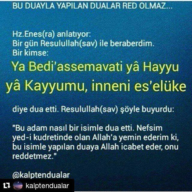 En Guzel Dualar En Kalbi Sozler Duadualar Allah Islam Hadis Namaz Mevlana Kuran Kuranikerim Ayet Kabe Aile Ask Sevgi Huzur G Dua Islam Allah