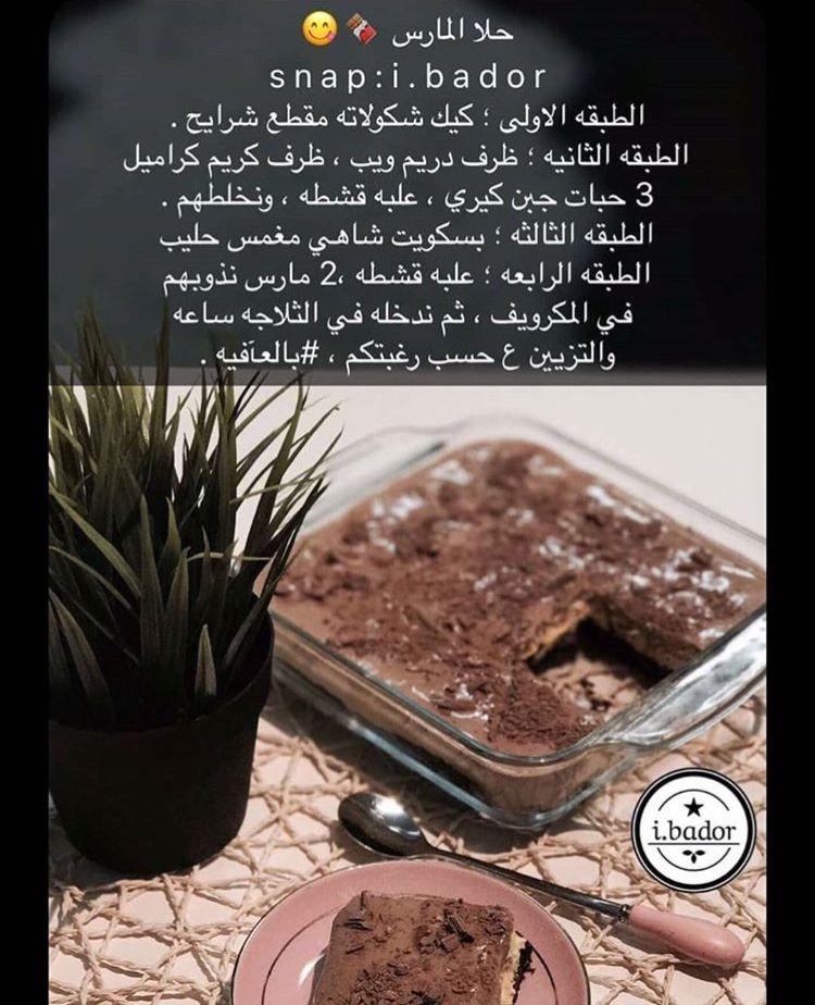 حلى المارس How To Dry Basil Cooking Food