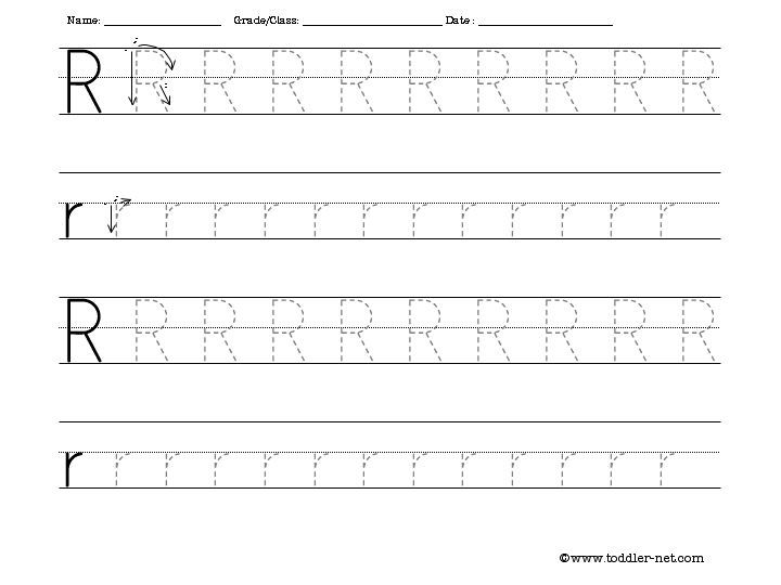 Letter Tracing Sheets Preschool Pinterest Tracing letters - suggestion letter