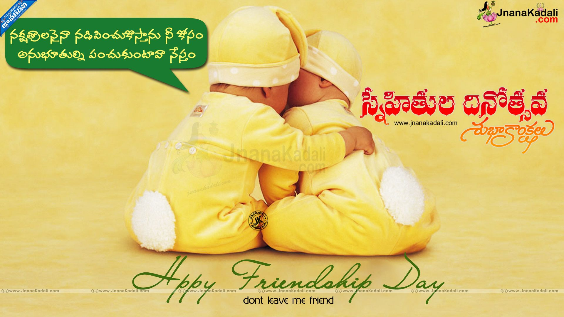 Friendship day telugu quotes wishes greetings images wallpapers friendship day telugu quotes wishes greetings images wallpapers pictures friendship day pictures in telugu friendship day wallpapers in telugu bes kristyandbryce Image collections
