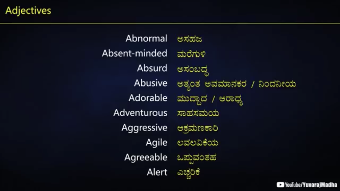 300 English Adjectives In Kannada English Adjectives Adjectives Common Adjectives
