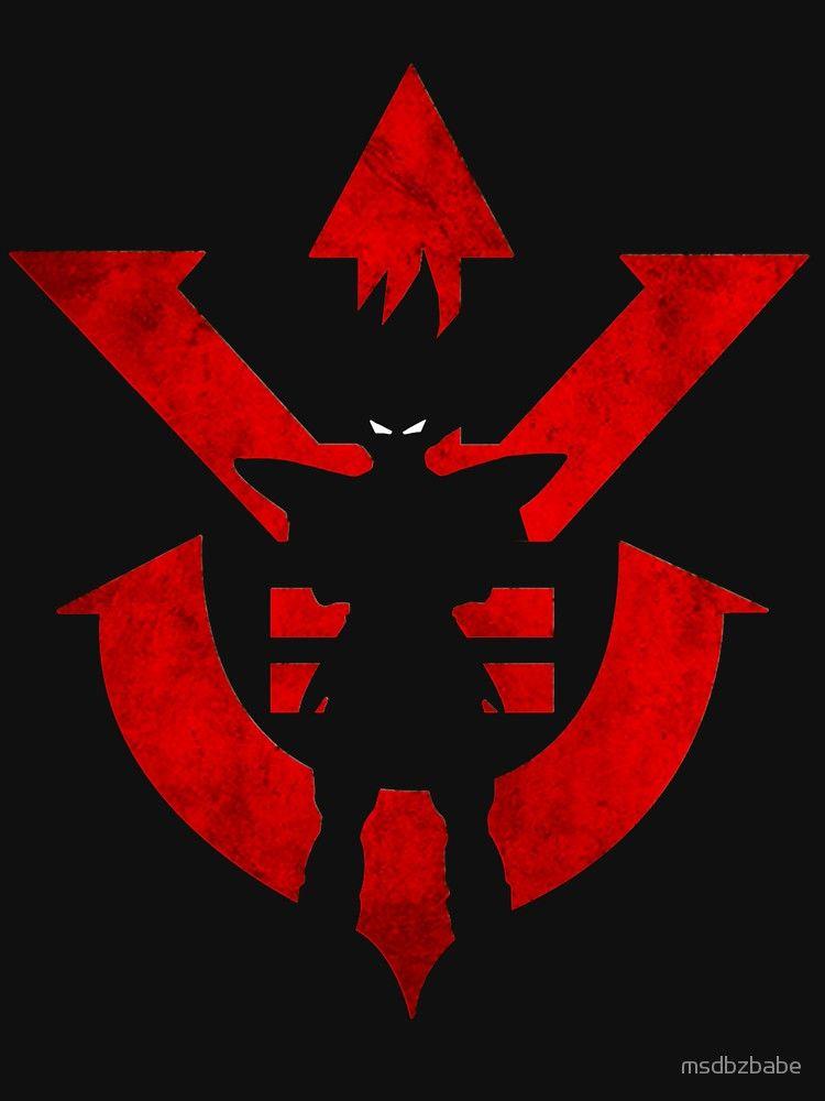 Vegeta Royal Saiyan Symbol Essential T Shirt By Msdbzbabe In 2021 Dragon Ball Image Anime Dragon Ball Super Dragon Ball Artwork