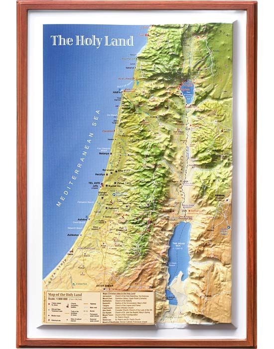 Relief Maps Of Israel Biblical Maps Holyland Maps Old Testament