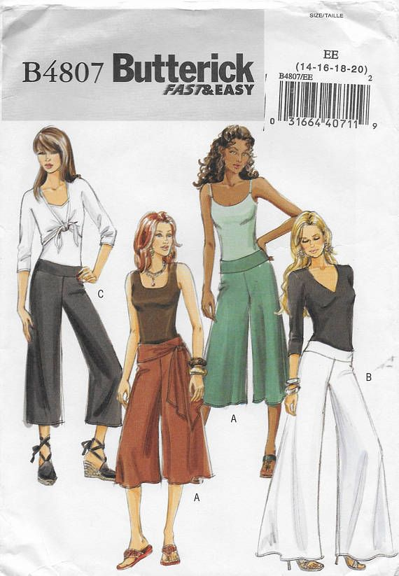 Butterick 4807 Misses Petite Pull On Stretch Knit Pants And New