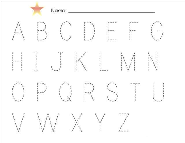 Tracing Alphabet ABC Kiddo Shelter – Abc Trace Worksheet