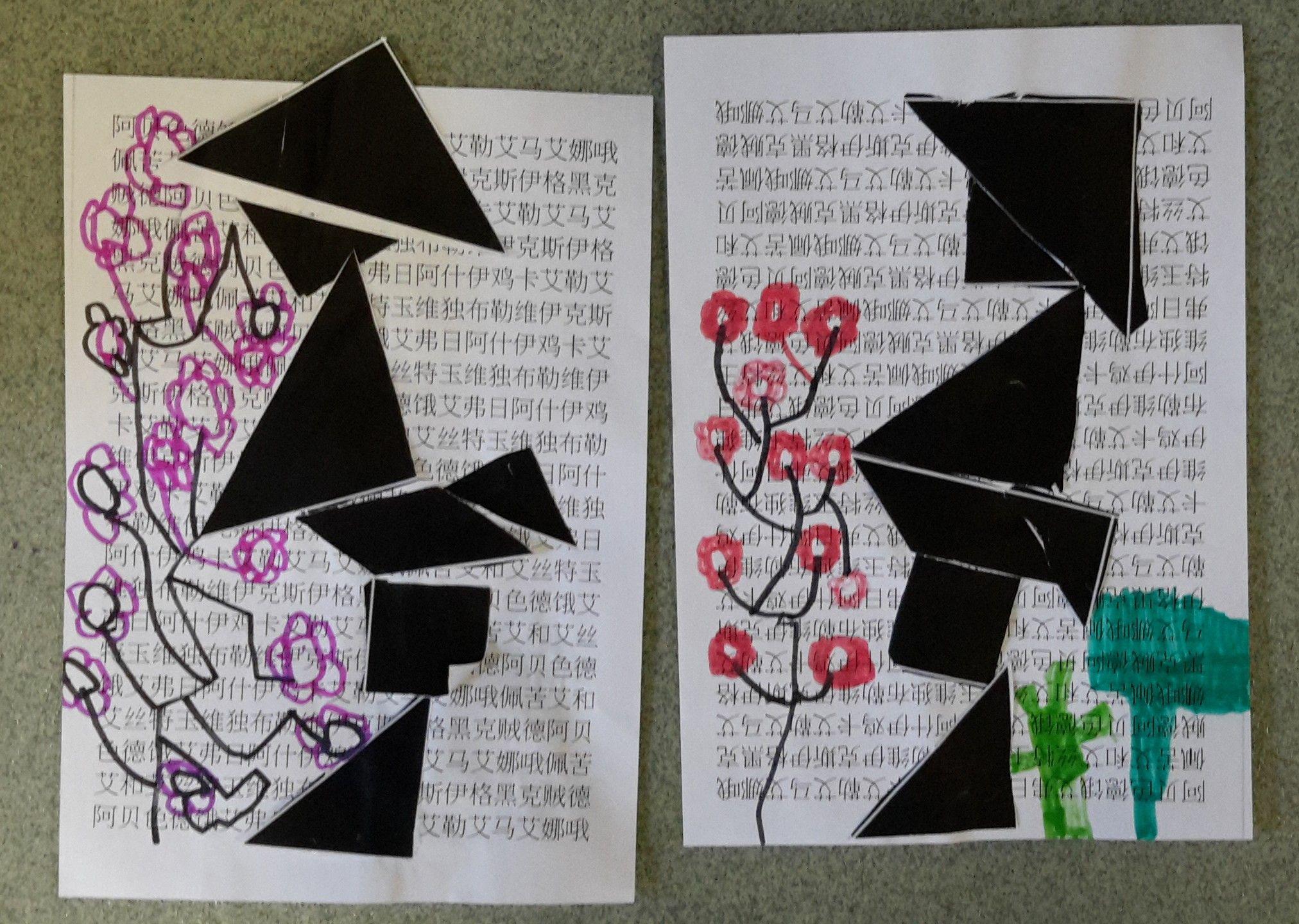 tangram chinois la maternelle de Camille