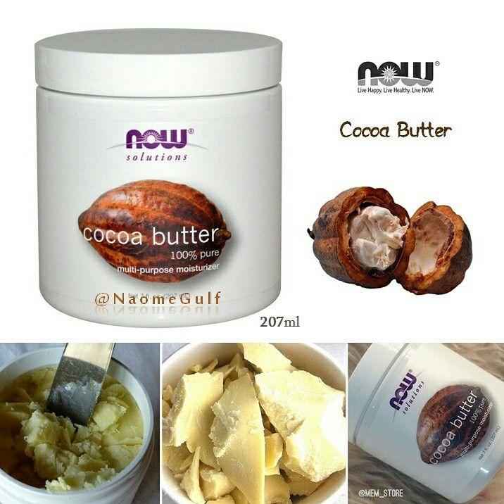 زبدة الكاكاو الخام من شركة ناو المكونات عبارة عن دهون نباتية ت ستخرج من حبوب الكاكاو تمتاز بلونها الأصفر البا Cocoa Butter Pure Products Cocoa