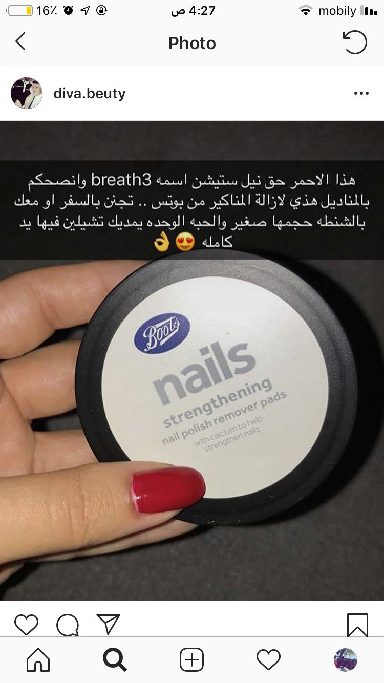 Pin By Rahaf Al Moteri On بوتس Boots Nails Electronic Products Charger Pad