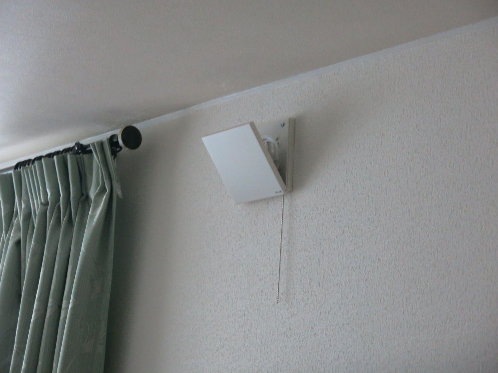 グットマン換気口 換気口 結露対策 総建装 冬になると部屋の湿度が