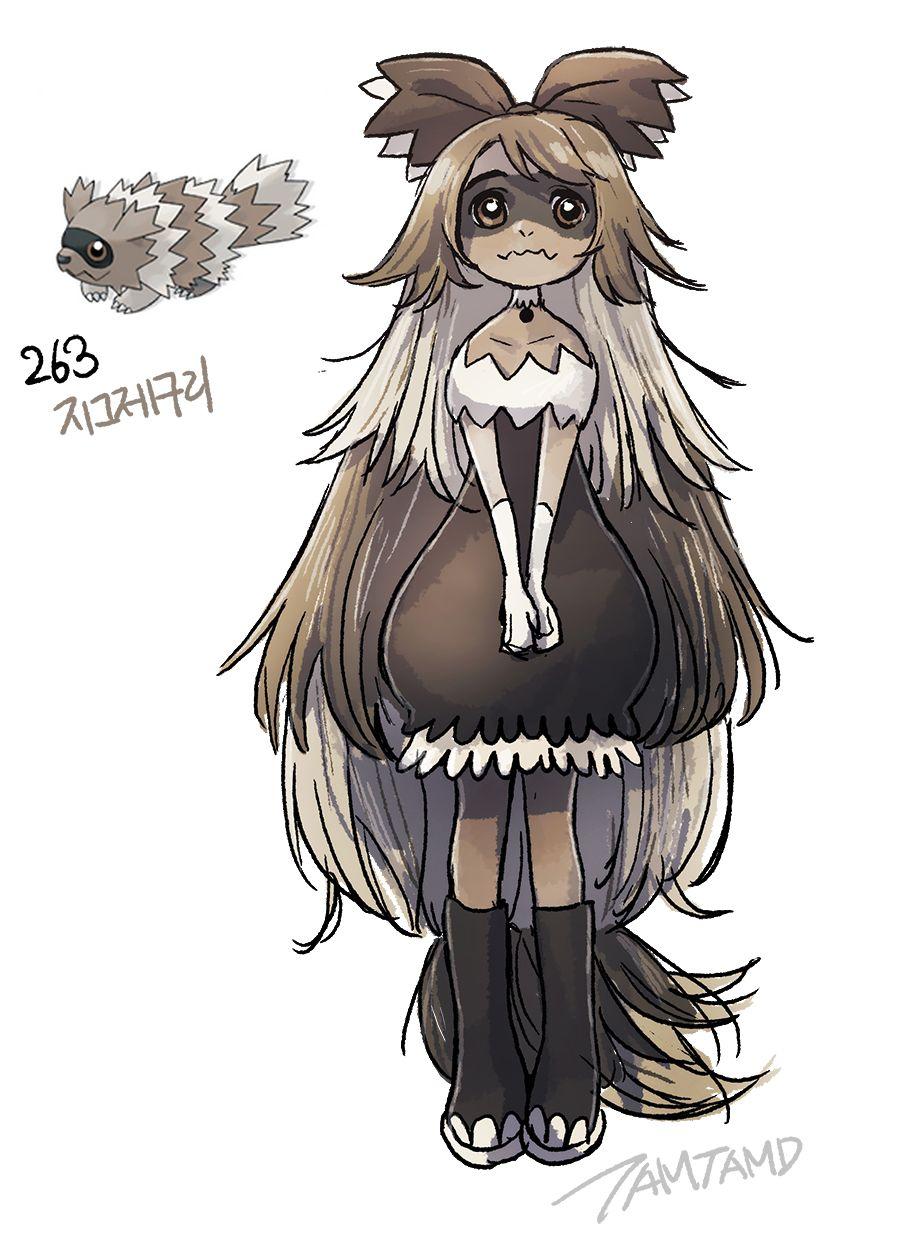 Pokemon Gijinka 263. Zigzagoon 264. Linoone Pokemon