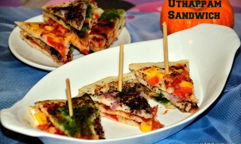 Love the layered uthapam eat as breakfast or as snack too tiffen international food recipes gujaratiitalian and chinese recipe ideaseasyhealth food recipes divya bhaskar forumfinder Choice Image