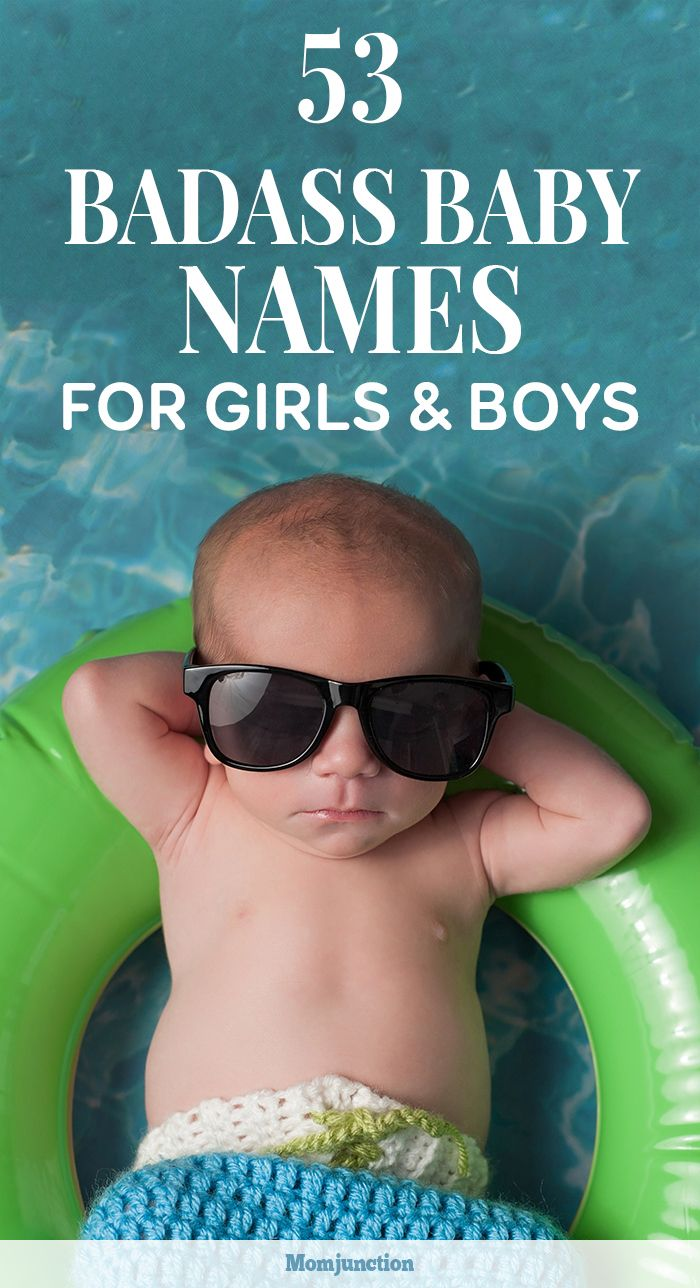 Badass boy names list