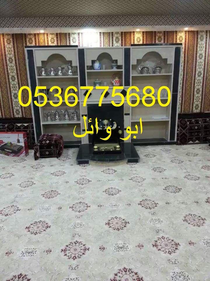 صور مشبات 0536775680 6b2c5914e7127dec16f45256baa19741