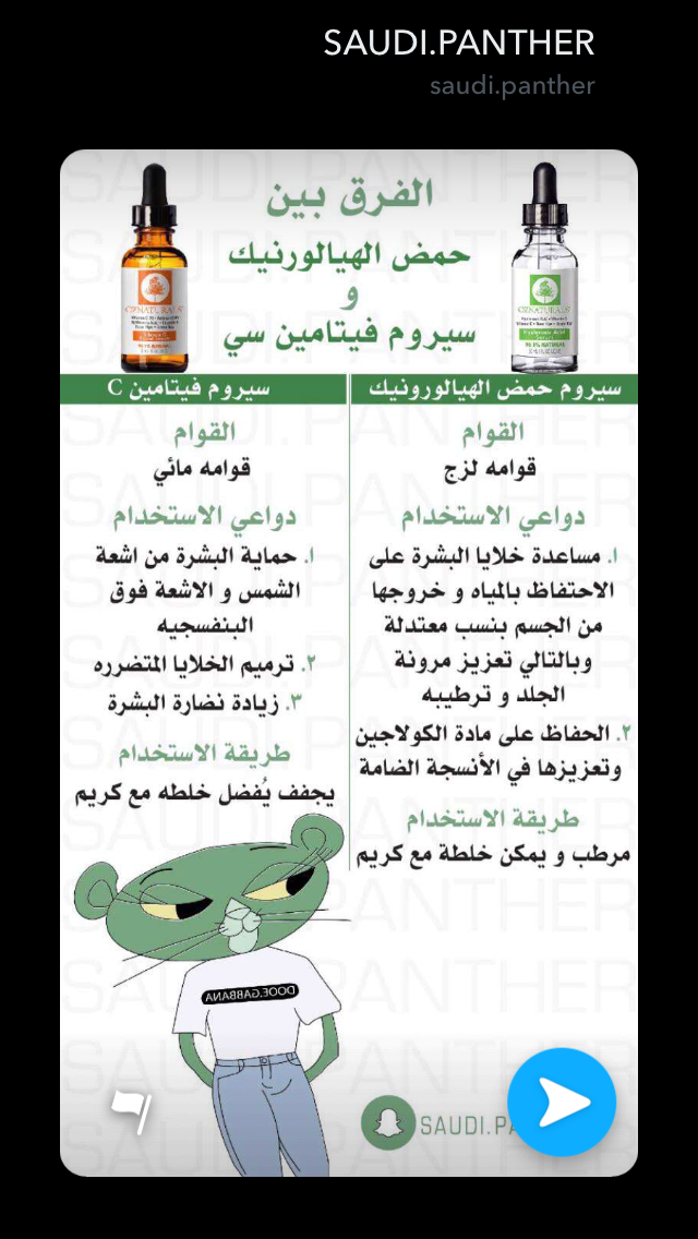 Pin By Hayat On بوبه Skin Care Mask Beauty Skin Care Routine Body Skin Care
