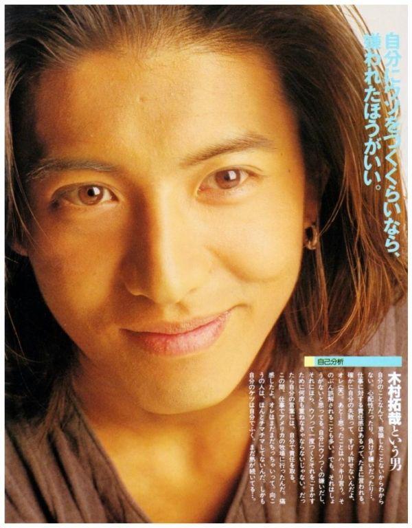 Picture of Takuya Kimura