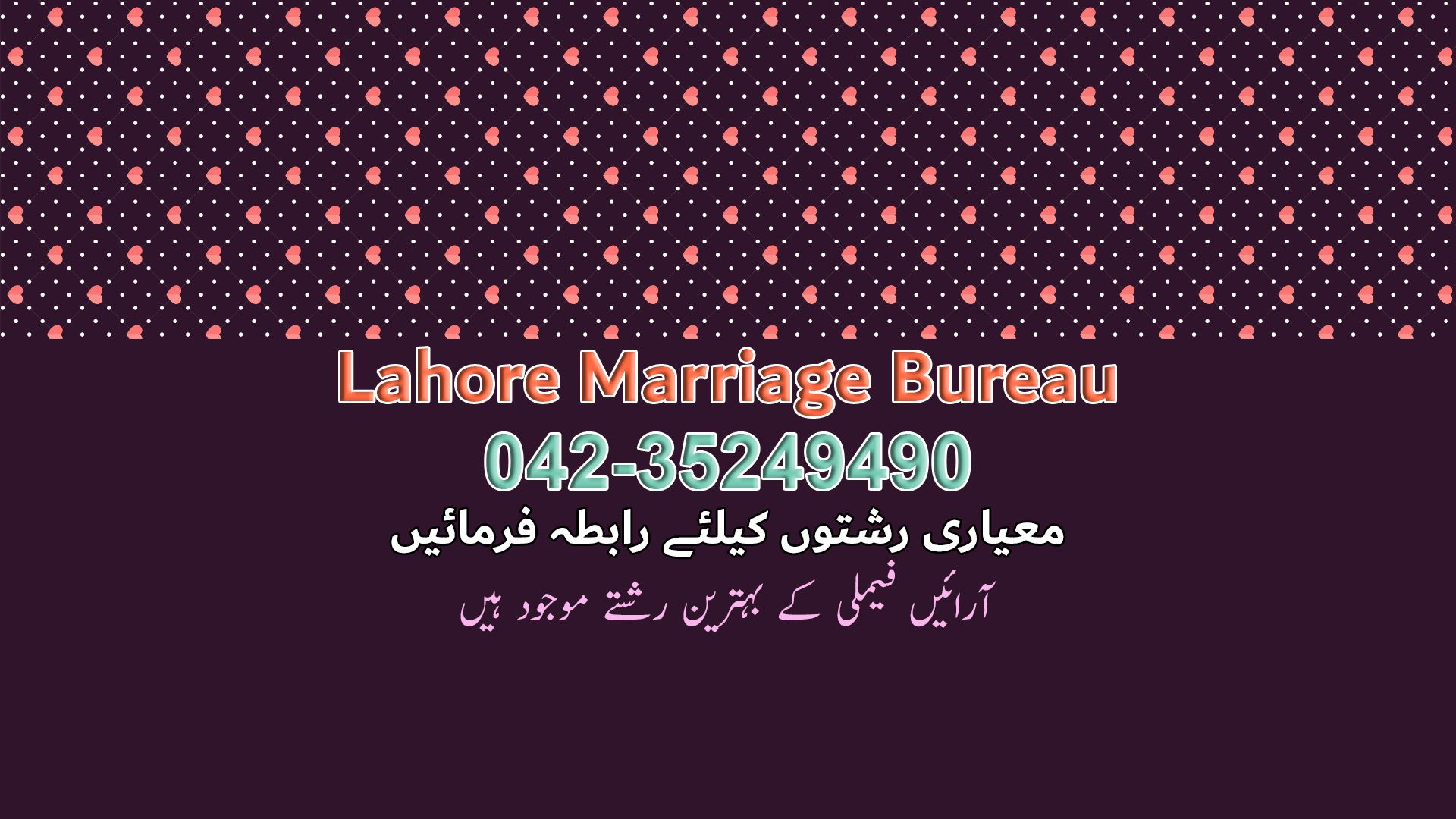 Best proposals available of matchmaking for marriage from ''Arain