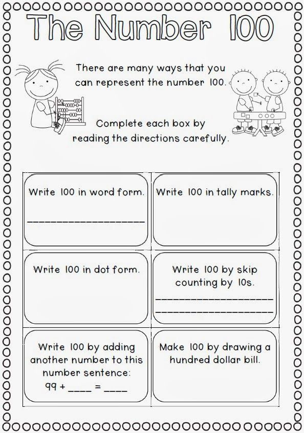 Valentine\'s Day and 100 Days of School COMBO and Giveaway Winners ...