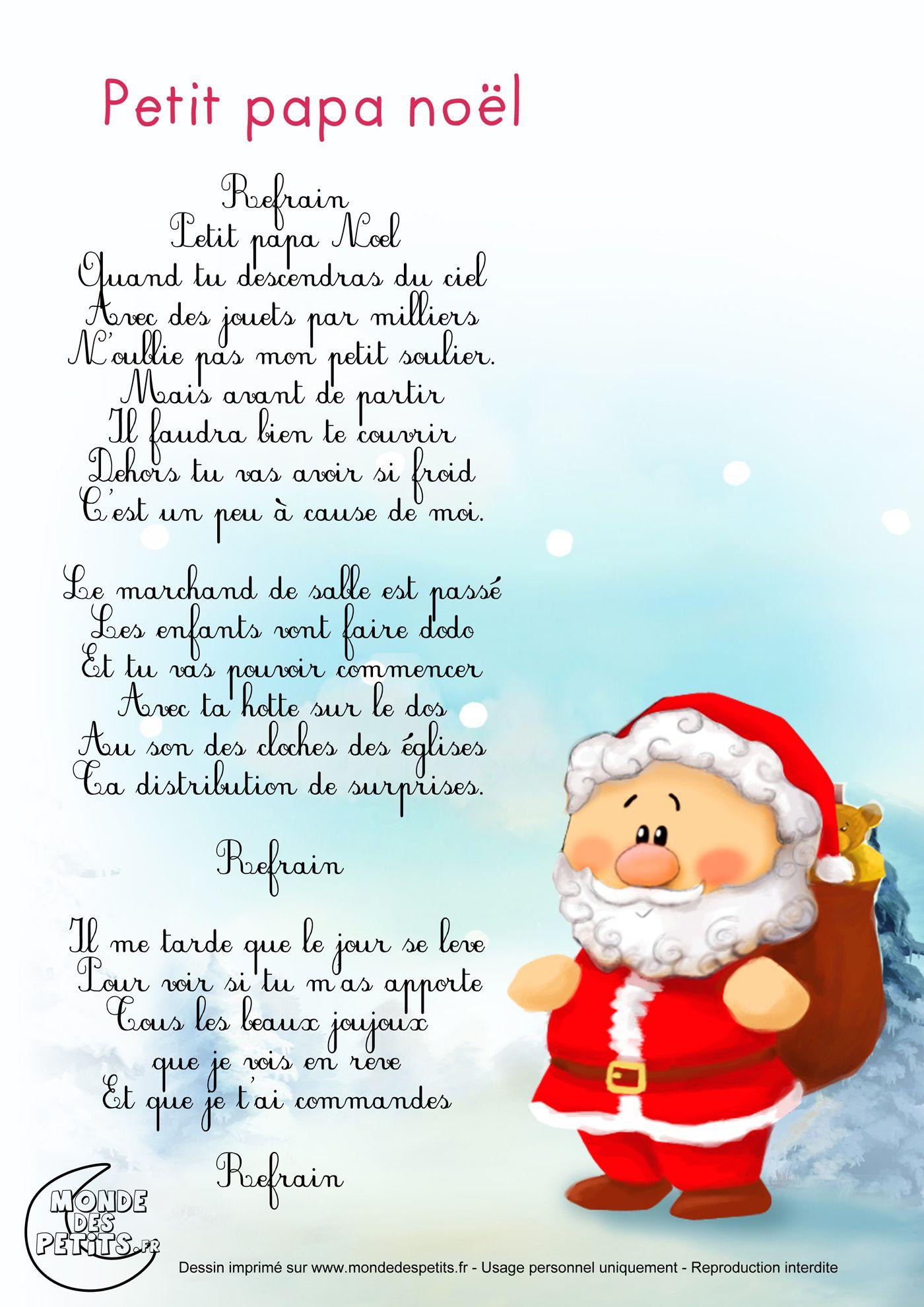 Chanson no l cycle 1 christmas santa claus pinterest chanson noel papa noel et paroles - Activite noel pour tout petit ...