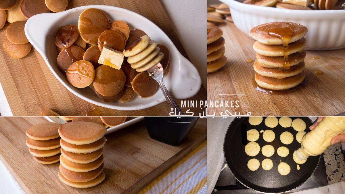 ميني بان كيك Mini Pancakes Pancakes Cereal In 2021