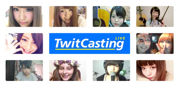 Meet japanese app