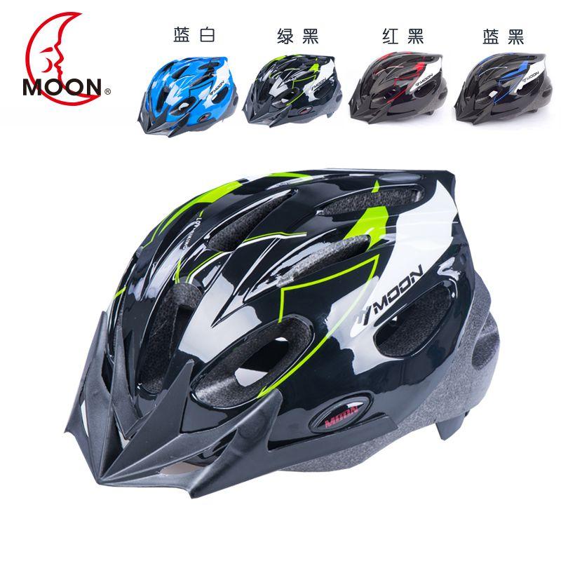 62926362ad0 MOON High Quality Kids Bicycle Helmet PC+EPS Ultralight Children ...