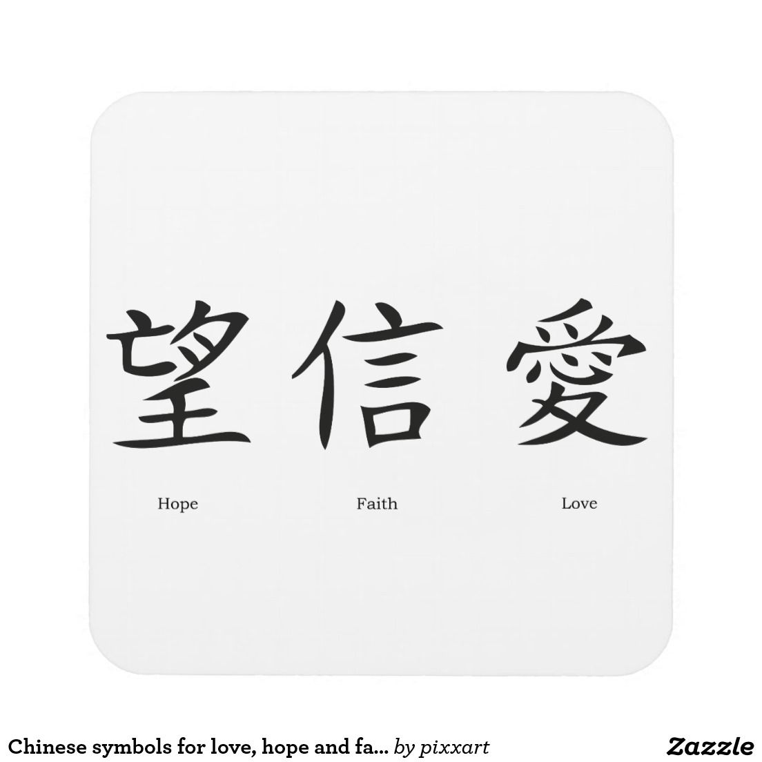 Chinese Symbols For Love Hope And Faith Beverage Coaster Chinese
