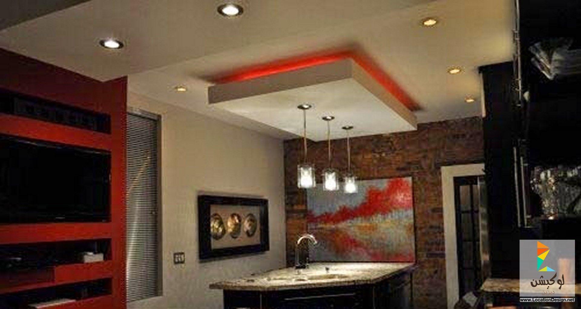 Faux Plafond Suspendu Cuisine انارة اسقف جبس 2015 | plasterboard | ceiling design, ceiling