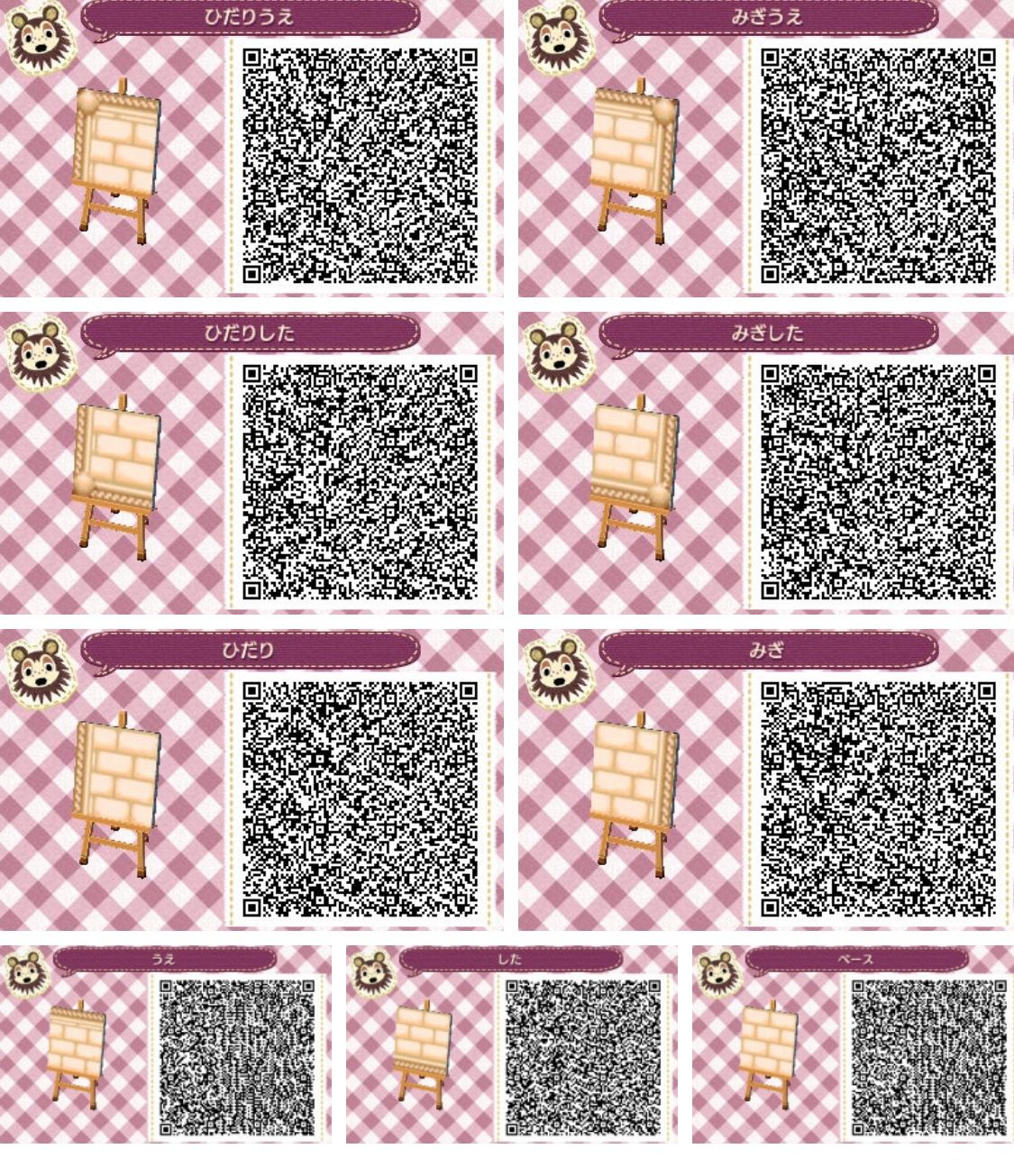 Pin by nancy everly on animal crossing new leaf for Floor qr codes new leaf