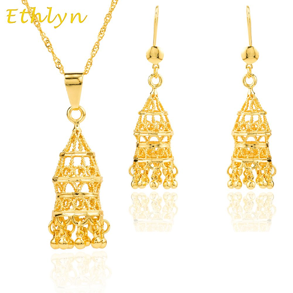 Ethlyn korean style lanterns pendant earring set jewelry gold color