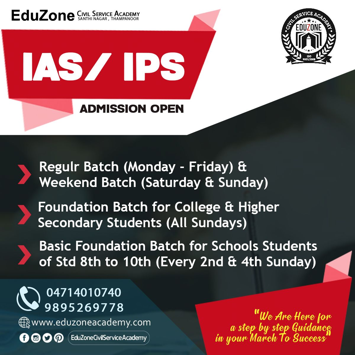 ADMISSION STARTED! Hurry up!! only limited seats available