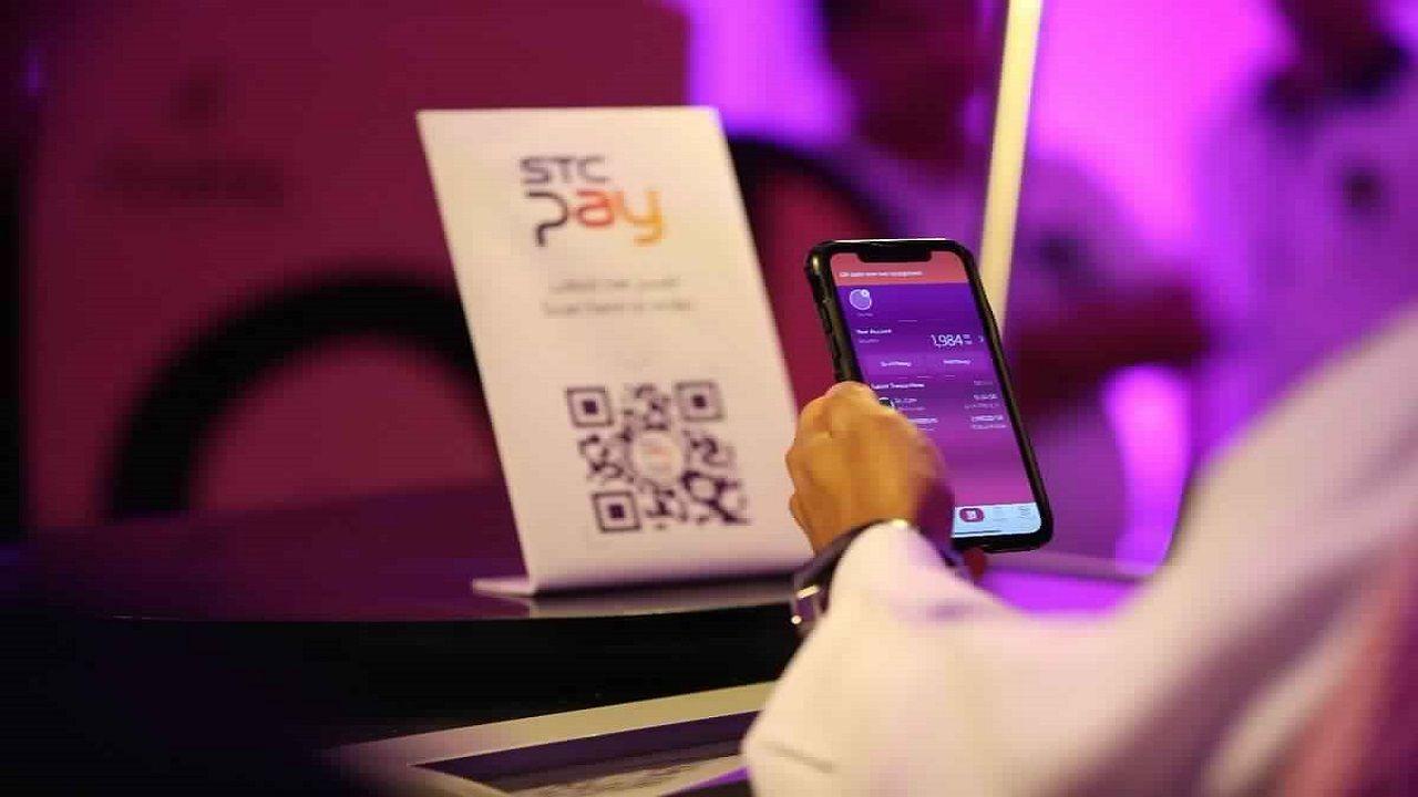في حالة عدم سداد فاتورة Stc ماذا يحدث مع 6 طرق لدفعها In 2021 Electronic Products Mp3 Player Phone