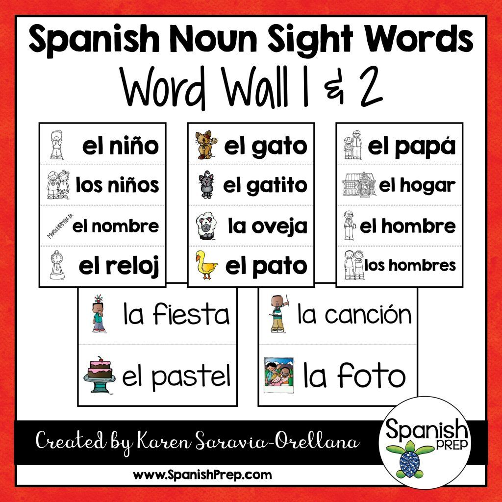 Spanish Noun Sight Words Word Wall This Zip File Contains