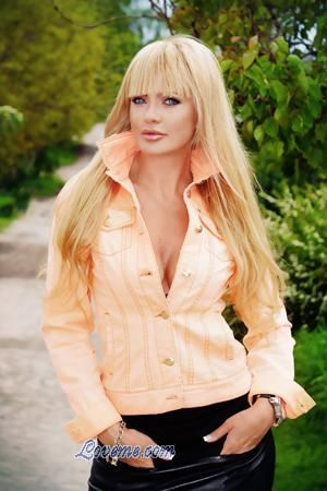 dating agencies in lviv ukraine Dating agencies in lviv ukraine, pretty single russian women and ukrainian girls  for dating and marriage at reliable international marriage dating agency.