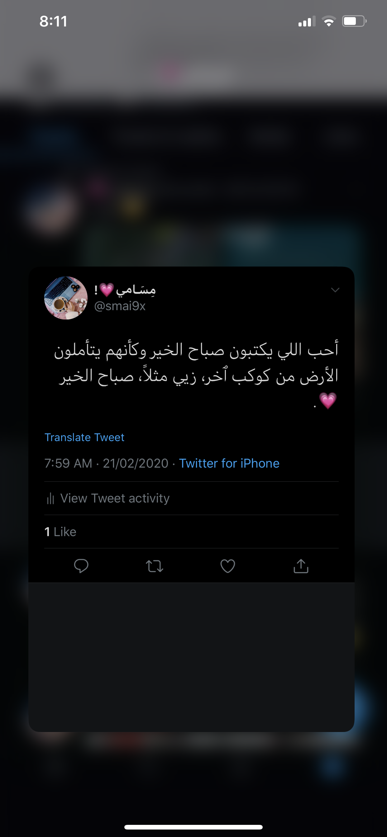 Twitter Smai9x Instagram Posts Arabic Love Quotes Arabic Quotes