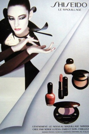 Pin by Peter Lum on Serge Lutens Beauty advertising